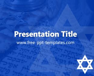 jewish ppt template free powerpoint templates