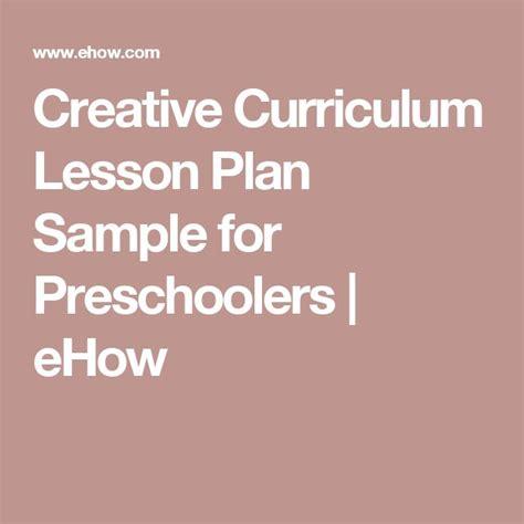 creative curriculum lesson plan template for preschoolers creative curriculum lesson plan sle for preschoolers