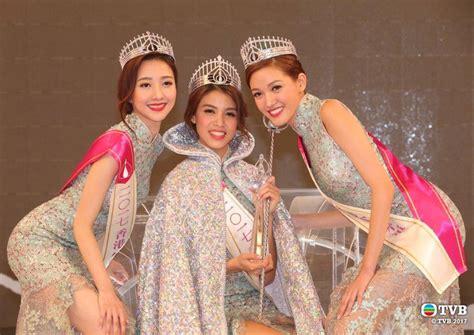 Misoa Hongkong netizens can t agree whether newly crowned miss hong kong
