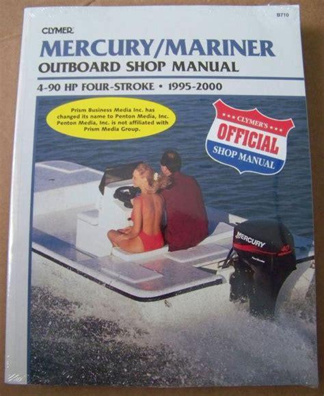 Sell Clymer Mercury Mariner 4 90 Hp Four Stroke 1995 2000