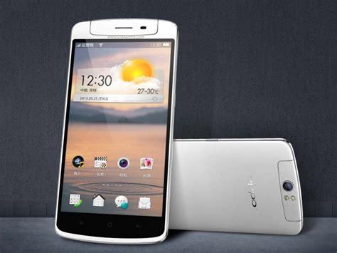 Tablet Oppo N1 resetear android en el oppo n1 resetear android