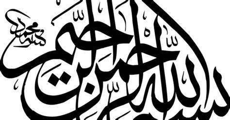 Kaos Islami Qiyamu Lail cara sholat tahajud dan bacaannya islam