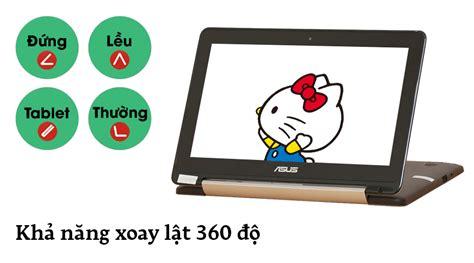 Asus Vivobook Flip Tp401ua I3 7100u 4gb 500gb 13 3 Touch Screen Dos asus vivobook flip tp201sa