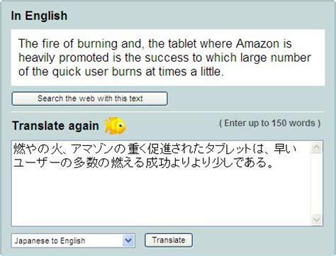how to translate japanese image gallery japanese translation