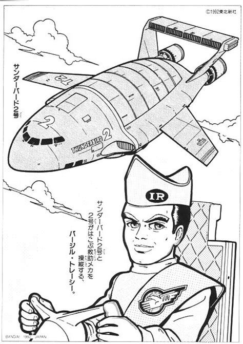 coloring pages thunderbirds free coloring pages of thunderbird 2