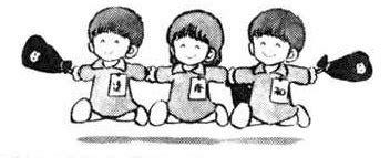 Program 1 3 Adachi Mitsuru mitsuru adachi on
