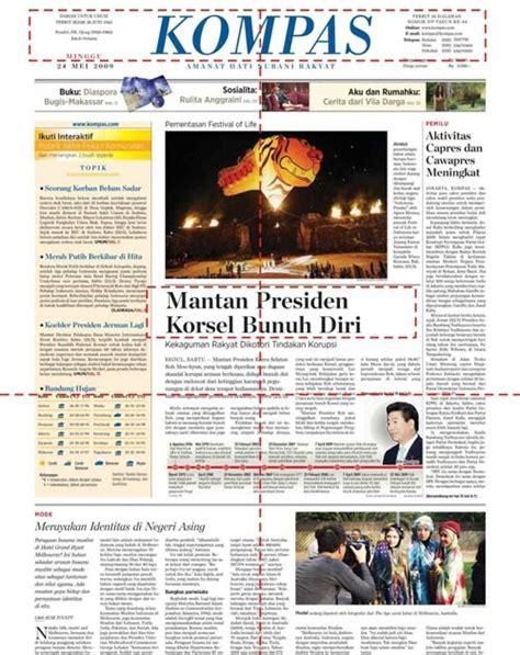 cara layout koran senggol kajian bahasan surat kabar koran hal depan cover