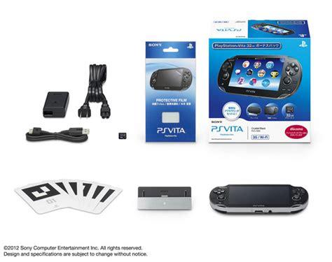 Sony Psvita 32gb sony เตร ยมวางจำหน าย ps vita แพ คใหม ps vita 32gb bonus