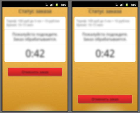 android layout banner bottom android layout align bottom stack overflow