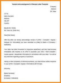 5 acknowledge receipt letter sample parts of resume