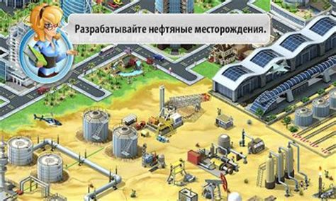 download game android megapolis mod apk megalopolis android apk game megalopolis free download