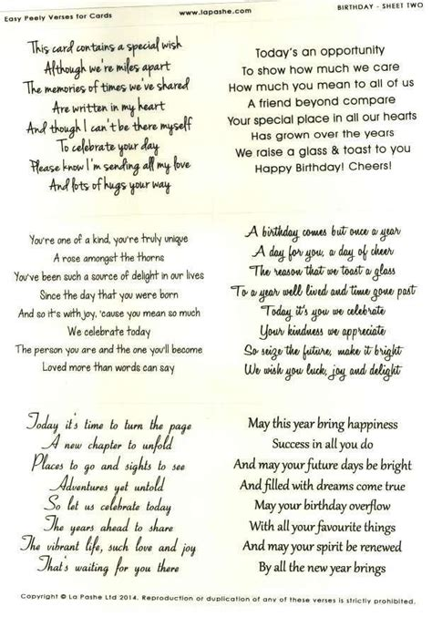 Verses For Handmade Cards - 25 best ideas about birthday card messages on