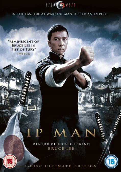 film seri combat ip man online english movies