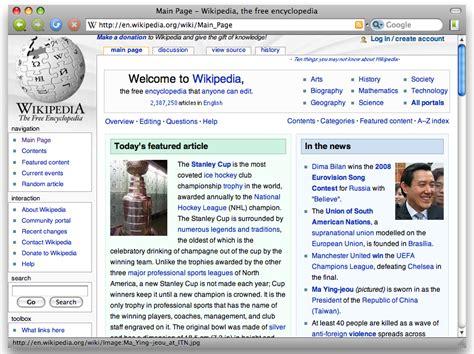 mozilla camino camino navegador la enciclopedia libre
