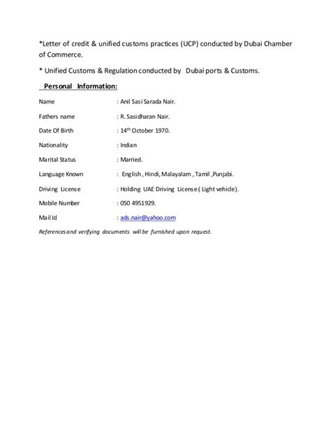 Cbp Marine Interdiction Sle Resume by Customs Resume