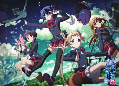 Anime 4 U by Chuunibyou Demo Koi Ga Shitai Ss1 Anime Vietsub
