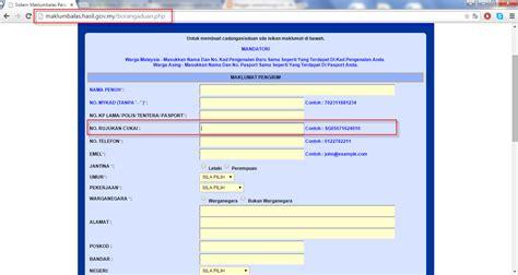 cara dapatkan no cukai pendapatan cukai pendapatan how to register no rujukan cukai