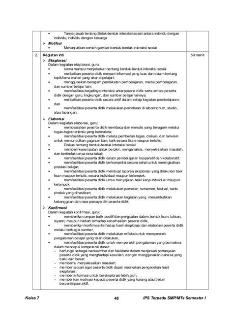 Buku Mandiri Ips Terpadu Smp Mts Vii N Suparno Td Haryo Tamtomo Gj kunci dan perangkat ips terpadu smp kelas 7