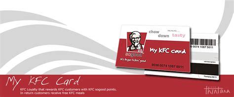 Kfc Gift Cards - thintana card solutions