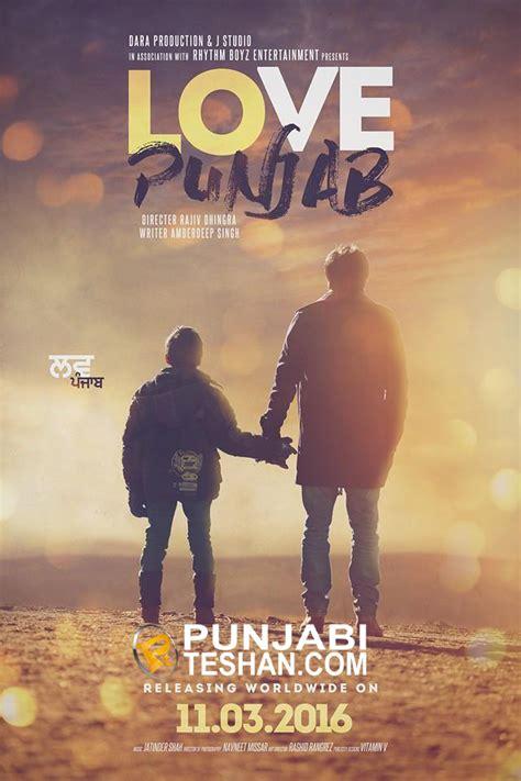 film love punjab love punjab 2016