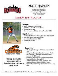 baseball resume template our staff new york nationals island travel