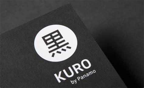 kuro  panamo logo designer logo designer