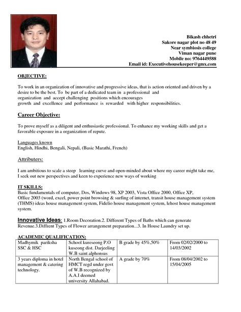 Resume Sles For Executive Housekeeper Hospital Housekeeper Resume Best Template Collection