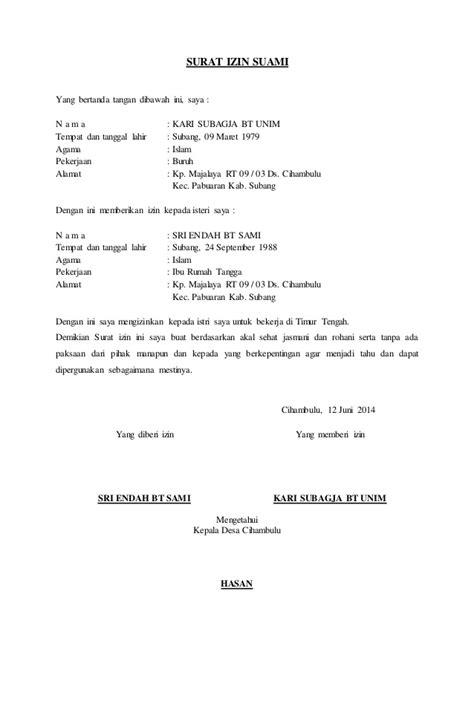 contoh surat izin suami untuk visa 28 images contoh surat