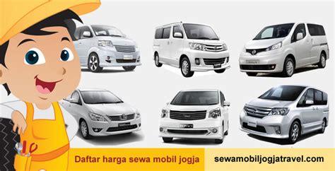 Daftar Accu Mobil Yogyakarta daftar harga sewa mobil jogja