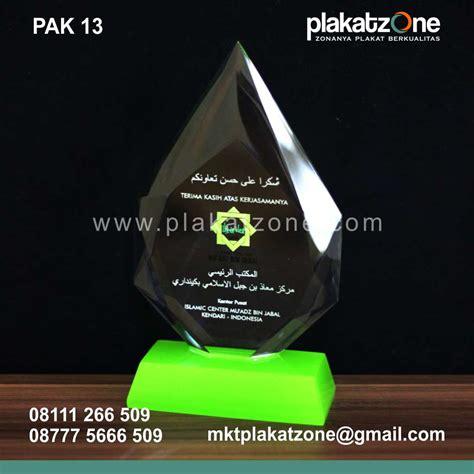 Plakat Fiber Daun Hijau 13 plakat akrilik laser grafir islamic center muadz bin jabar hijau jpg plakat resin