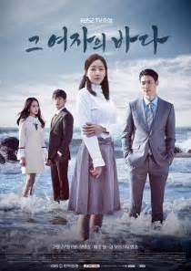 55 sub vikionline watch korean drama online on vikionline com