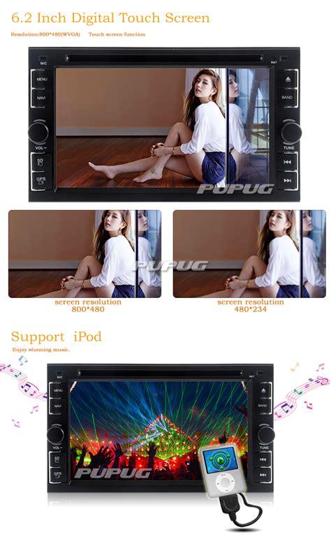 Tuner Tv Mobil Analog Universal eincar free backup 2 din digital
