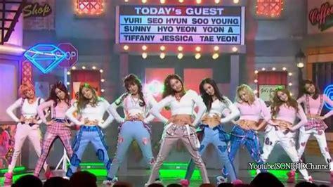 theme google chrome snsd i got a boy hd 130105 snsd소녀시대 i got a boy mbc music core youtube
