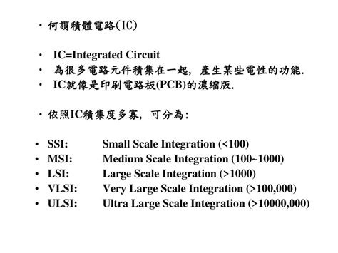concept of circuit integration pdf integration circuit ssi msi lsi vlsi ulsi 28 images integrated circuit logic circuits and