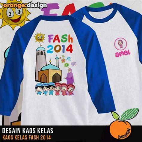 Kaos Anak Trolls Best Design design kaos lucu studio design gallery best design