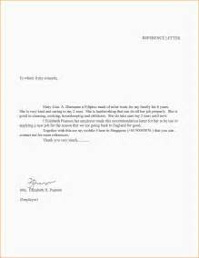 8 letter of recommendation for babysitter mac resume