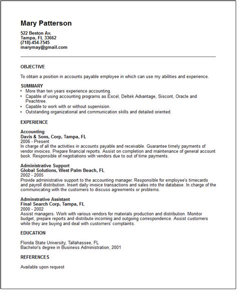Free Resume Sles For Accounts Payable Accounts Payable Resume Exle Free Templates Collection