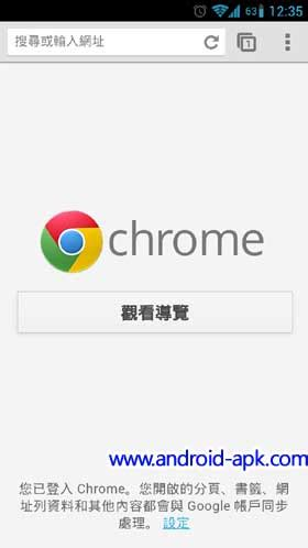 chrome for android apk chrome for android 更新 支援全屏幕 翻譯 android apk