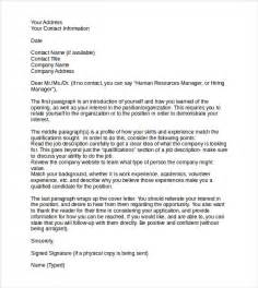 cover letter professional sle professional cover letter 8 documents