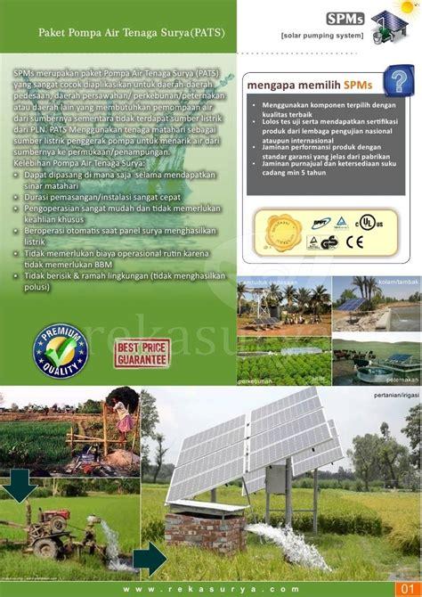 Pompa Tenaga Surya pompa air tenaga surya pats untuk sumber air pengairan