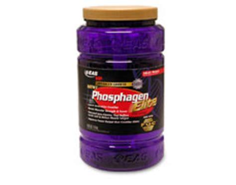 taurine vs creatine for kansas phosphagen hp vs phosphagen elite