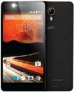 B1 Baterai Vizz Smartfre harga hp smartfren andromax r ponsel dual sim gsm cdma
