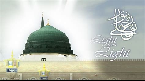 Beautiful Madina Sharif Wallpaper