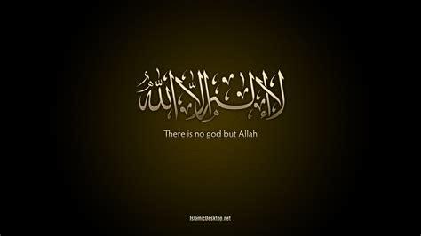 wallpaper quotes islamic islamic calligraphy wallpaper wallpapersafari