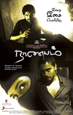 dvd format tamil movies free download naanayam 2010 tamil dvd movie watch online and