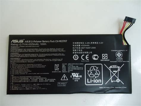 Genuine Replacement Battery C11 Me370t For Nexus 7 1st genuine c11 me370t battery for asus nexus 7