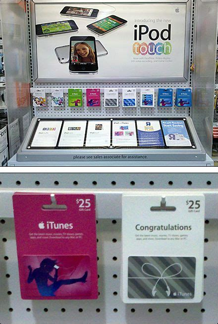 Ipod Gift Cards - 26 best images about apple 174 on pinterest