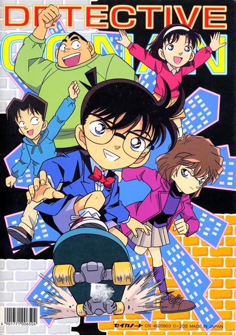 Bross Lencana Detective Boys Anime Detective Conan shounen tanteidan detective boys meitantei conan image 1349667 zerochan anime image board