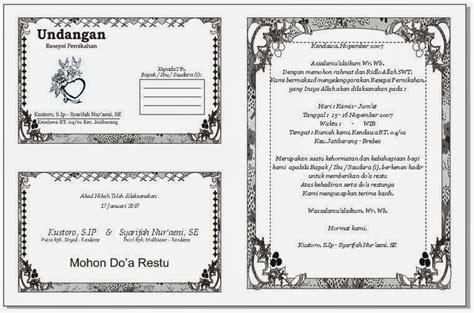 desain undangan resepsi pernikahan download undangan gratis desain undangan pernikahan
