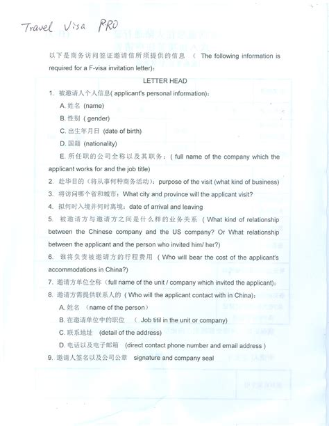 Visa Notification Letter China us citizen apply for china visa in hong kong
